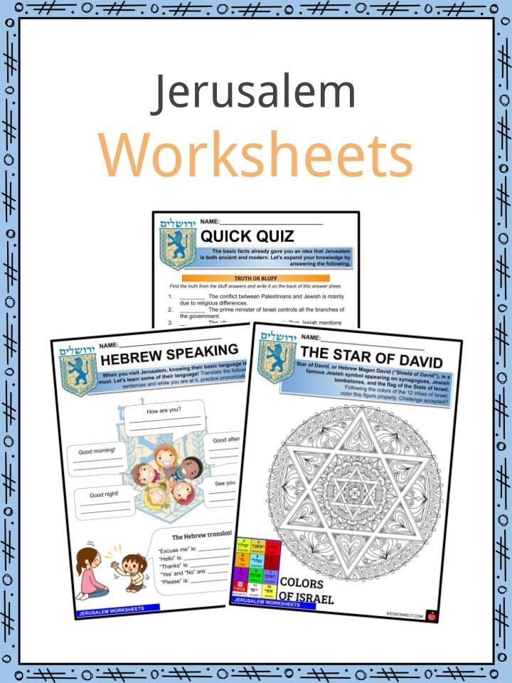 Jerusalem Worksheets